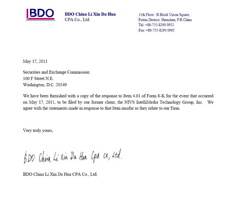 Examples of medical resume cover letters resume samples server all for students sample application letter to sdo or bdo for an altavistaventures Gallery